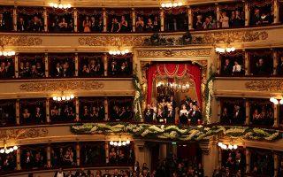 Το προεδρικό θεωρείο στη Σκάλα σε παλαιότερη παράσταση της «Βαλκυρίας» του Βάγκνερ.