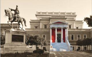 Το Εθνικό Ιστορικό Μουσείο στην Παλαιά Βουλή προετοιμάζεται για το 2021.