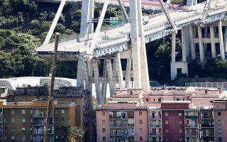Τμήμα της γέφυρας Μοράντι στη Γένοβα, λίγες ημέρες μετά την κατάρρευση τον Αύγουστο του 2018.