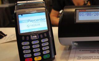 Οσοι επαγγελματίες είναι υποχρεωμένοι να έχουν POS και δέχονται πληρωμές με ηλεκτρονικό χρήμα οφείλουν να δηλώσουν ηλεκτρονικά τον επαγγελματικό τους λογαριασμό στον διαδικτυακό τόπο της ΑΑΔΕ (www.aade.gr), μέσα σε ένα μήνα από την έναρξη άσκησης δραστηριότητας.