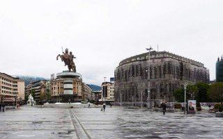 voreia-makedonia-treis-ypopsifioi-stis-ekloges-tis-21is-aprilioy0