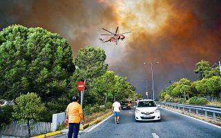 Τόσο στο αρχικό στάδιο της πυρκαγιάς όσοκαι καθ' όλη τη διάρκειά της, ρίψεις νερού από αέρος πραγματοποίησε μόλις ένα ελικόπτερο S-64 Ericsson.