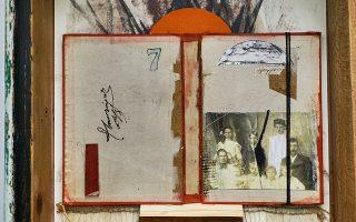 Ο Θοδωρής Λάλος προεκτείνει την ιδέα του εικαστικού βιβλίου.