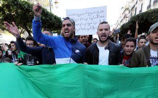 Διαδήλωση με αίτημα ριζικές αλλαγές και όχι ημίμετρα πραγματοποίησαν χθες Αλγερινοί φοιτητές.