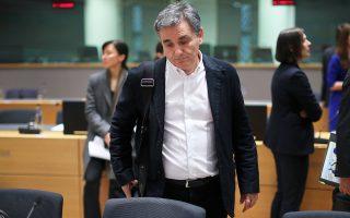 Οι αξιώσεις των θεσμών ήταν η αιτία της διαφωνίας στο Eurogroup της Δευτέρας, που οδήγησε στη μη εκταμίευση του ποσού του 1 δισ. ευρώ και υποχρέωσαν τον υπουργό Οικονομικών Ευκλείδη Τσακαλώτο να ζητήσει χρόνο, προκειμένου οι αποφάσεις να ληφθούν σε κυβερνητικό επίπεδο.