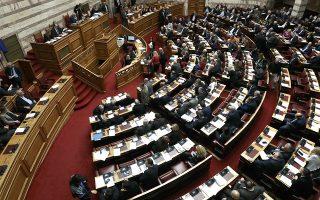 Η δεύτερη ψηφοφορία στη Βουλή για τη Συνταγματική Αναθεώρηση θα γίνει αύριο.