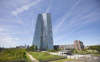 Tην περασμένη εβδομάδα, η ΕΚΤ αποφάσισε να διατηρήσει χαμηλά τα επιτόκια στην Ευρωζώνη για μεγαλύτερη χρονική περίοδο.