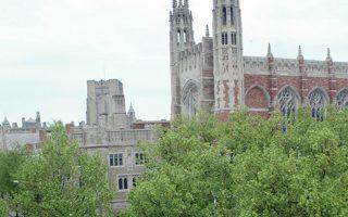 Η Νομική Σχολή του Γέιλ στο Νιου Χέιβεν, ένα από τα πανεπιστήμια που εμπλέκονται στο σκάνδαλο.