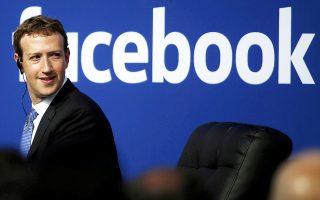 Οι πιέσεις στην εταιρεία Facebooκ και στον ιδρυτή της Μαρκ Ζούκερμπεργκ γίνονται ακόμη πιο ασφυκτικές, ενόσω ταυτόχρονα διεξάγονται και άλλες έρευνες στις ΗΠΑ για παραπλήσια θέματα. Εξ ου και προ ημερών ο κ. Ζούκερμπεργκ ανακοίνωσε αλλαγή μοντέλου, ώστε η Facebook από πλατφόρμα μοιράσματος δεδομένων να μετεξελιχθεί κυρίως σε ψηφιακό χώρο ιδιωτικής επικοινωνίας.