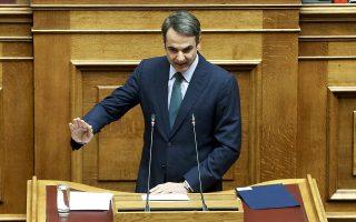 Ο πρόεδρος της Νέας Δημοκρατίας Κυρ. Μητσοτάκης επανέλαβε χθες ότι η επόμενη Βουλή δεν δεσμεύεται από την κατεύθυνση που δίνει στην αναθεώρηση η σημερινή.