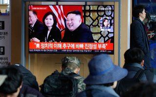 Πολίτες παρακολουθούν τις τελευταίες εξελίξεις γύρω από το Κορεατικό σε οθόνες του κεντρικού σιδηροδρομικού σταθμού, στη Σεούλ.