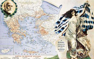 Λιθογραφία του 1920, με τον χάρτη της Μεγάλης Ελλάδας, την οποία ο καλλιτέχνης φαντάζεται ως γυναίκα ντυμένη με αρχαιοελληνικό χιτώνα, περιβαλλόμενη από δάφνες (Εθνικό Ιστορικό Μουσείο, Αθήνα).