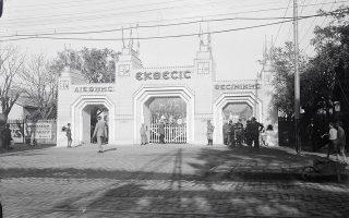 Τα προπύλαια του εκθεσιακού χώρου στην πρώτη διοργάνωση της ΔΕΘ το 1926, φωτογραφία Γεώργιος Βαφιαδάκης (ΕΛΙΑ/ΜΙΕΤ, Αρχείο Γεώργιου Βαφιαδάκη).