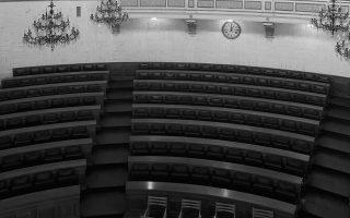 Η αίθουσα της Βουλής. Σήμερα στο κτήριο της Παλαιάς Βουλής στεγάζεται το Εθνικό Ιστορικό Μουσείο.