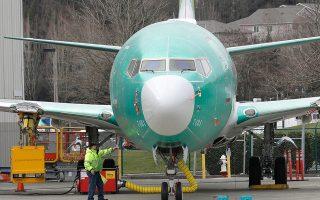 Το τραγικό συμβάν με το αεροσκάφος των Ethiopian Airlines στις 10 Μαρτίου είχε ως αποτέλεσμα τον θάνατο 157 ανθρώπων και προκάλεσε την καθήλωση του παγκόσμιου στόλου των αεροσκαφών τύπου Μax στο έδαφος.