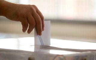 Στις προσομοιώσεις που έκανε το υπ. Εσωτερικών, ο χρόνος που ήθελε κάθε εκλογέας για να ψηφίσει και στις τέσσερις κάλπες ήταν 12 λεπτά.