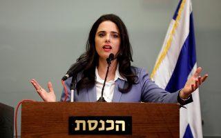 Η υπουργός Δικαιοσύνης του Ισραήλ Αγελέτ Σακέντ απευθύνει ομιλία ενώπιον εκπροσώπων των ΜΜΕ στην Κνεσέτ.