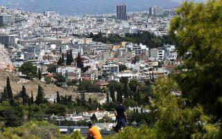 Σημείο αναφοράς τα διαμερίσματα στο κέντρο της Αθήνας, εκείνα στα νότια προάστια του λεκανοπεδίου, αλλά και οι πολυτελείς εξοχικές κατοικίες.