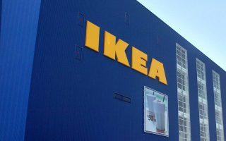 Εντός του 2019, ο όμιλος προγραμματίζει τη δημιουργία δύο κέντρων παραλαβών και παραγγελιών για τα προϊόντα ΙΚΕΑ, εκ των οποίων το ένα στην Ελλάδα και το άλλο στην Κύπρο.