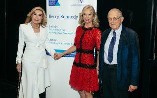 Μαριάννα Βαρδινογιάννη, Kerry Kennedy και Δ. Παντερμαλής.