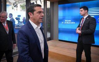 al-tsipras-gia-brexit-na-dothei-paratasi-mechri-tis-22-ma-oy-sti-vretania0