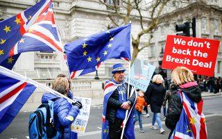 Αν και παραμένουν ελάχιστες ημέρες έως τη λήξη της προθεσμίας για την έξοδο στις 29 Μαρτίου, δεν έχει αποσαφηνιστεί εάν θα υπάρξει συμφωνία ή όχι. Σύμφωνα με την έρευνα του Ιδρύματος Μπέρτελσμαν της Γερμανίας, μια μη συντεταγμένη έξοδος του Ηνωμένου Βασιλείου από την Ε.Ε. θα οδηγήσει σε μείωση των εισοδημάτων σε όλη την Ευρώπη. Γι' αυτό Βρυξέλλες και Λονδίνο οφείλουν να κάνουν τα πάντα ώστε να επέλθει συμφωνία.