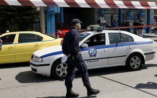 Το θύμα άνοιξε την πόρτα ενός ταξί που ήταν σταθμευμένο φωνάζοντας «με σκότωσε, με σκότωσε».