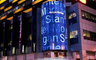 Το συνέδριο της Morgan Stanley θεωρείται «ναυαρχίδα» της ετήσιας ενημέρωσης των διεθνών funds για τις προοπτικές του ευρωπαϊκού τραπεζικού κλάδου.