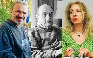 Τρεις από τους χθεσινούς βραβευθέντες από την Ακαδημία Αθηνών με Βραβεία Ουράνη. Από αριστερά, Δημήτρης Κοσμόπουλος (ποίηση), Αλέξης Πανσέληνος (μυθιστόρημα), Ελισάβετ Χρονοπούλου (διήγημα).