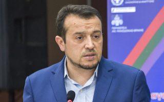 «Οταν έλεγες Μακεδονία διεθνώς, εννοούσαμε τη Μακεδονία των γειτόνων μας, τη Μακεδονία που τώρα τη λέμε Β. Μακεδονία», είπε ο Ν. Παππάς.