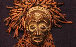 Αφρικανική μάσκα από την έκθεση «Μια ματιά στην τέχνη της Αφρικής».