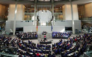 Η ελληνική κυβέρνηση θέλει να ξεχρεώσει το Ταμείο για να το ξεφορτωθεί, αναφέρει δημοσίευμα της γερμανικής Χάντελσμπλατ. Ωστόσο κάτι τέτοιο είναι δύσκολο να υλοποιηθεί, δεδομένου ότι απαιτείται η συναίνεση της γερμανικής Βουλής.