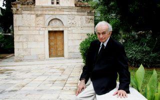 Ο Σπύρος Βρυώνης  (1928-2019) ήταν «κινητή βιβλιοθήκη» και επιδείκνυε εξαιρετική γενναιοδωρία προς τους φοιτητές του.