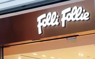 Σύμφωνα με τις εκτιμήσεις του κινεζικού ομίλου, η ζημία του από τη Folli Follie υπολογίζεται σε 141 εκατ. ευρώ.