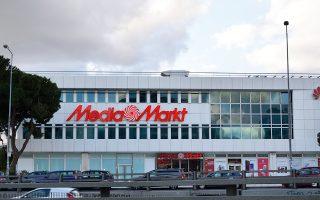 Στα 12 καταστήματα που διαθέτει η γερμανική αλυσίδα στην Ελλάδα θα διατηρηθεί το σήμα της Media Markt.