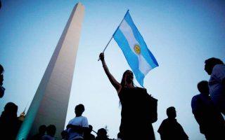 dosi-10-87-dis-kai-ypodeixeis-apo-to-dnt-stin-argentini0