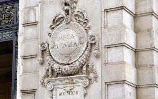 Η Τράπεζα της Ιταλίας εκτιμά πως η ύφεση που καταγράφηκε το β΄εξάμηνο του 2018 στην υπ' αριθμόν 3 οικονομία της Ευρωζώνης συνεχίστηκε στις αρχές του 2019.
