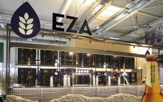 ependytiko-programma-20-ekat-apo-tin-eza-eos-to-2023-2306980