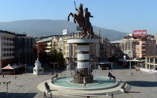 Το άγαλμα του έφιππου πολεμιστή (ανεπίσημα του Μεγάλου Αλεξάνδρου) στο κέντρο των Σκοπίων, σε παλιότερη φωτογραφία αρχείου.