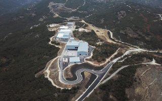 Η μονάδα τέθηκε σε πλήρη λειτουργία από τις 17 Δεκεμβρίου, δεχόμενη περίπου 1.500 τόνους σύμμεικτων απορριμμάτων την εβδομάδα.