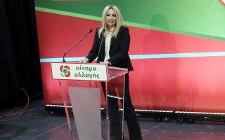 Η Φώφη Γεννηματά στο βήμα της εκδήλωσης «STOP στην Ακροδεξιά», χθες, στο Κερατσίνι.