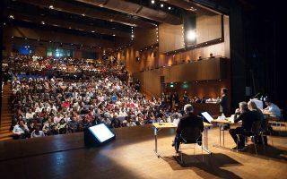 Το συνέδριο διεξάγεται από σήμερα μέχρι και την Κυριακή, στο Μέγαρο Μουσικής Αθηνών.