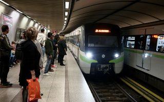 Ανάμεσα στις δράσεις που αποφασίστηκαν είναι και η φύλαξη σταθμών του μετρό από αστυνομικούς και ειδικούς φρουρούς.