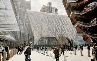 Το κέλυφος του κτιρίου κινείται και αποκαλύπτεται το εσωτερικό του.