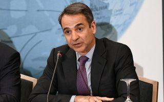 Ο Κυρ. Μητσοτάκης κάλεσε τον πρωθυπουργό να προκηρύξει «εδώ και τώρα» εθνικές εκλογές, προκειμένου να μην ταλαιπωρείται άλλο η χώρα.