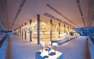 ΤοΚουαρτέτο Εγχόρδων «Tet-Art-One»δίνει συναυλία στηνΑίθουσα του Παρθενώνα.