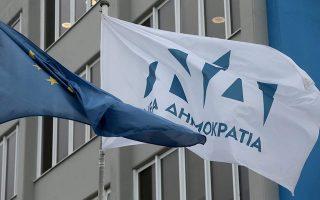 nd-diplo-doro-tis-kyvernisis-se-chrysi-aygi-kai-koykoyloforoys0
