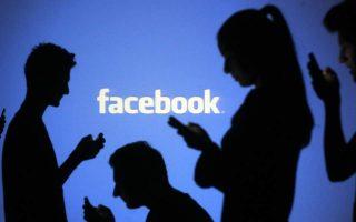 to-facebook-tha-apagoreysei-apo-tin-epomeni-evdomada-to-ratsistiko-periechomeno0