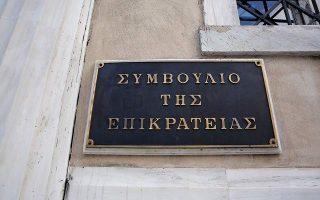 prosfygi-dimarchon-sto-ste-kata-tis-syndesi-toy-meiomenoy-fpa-me-to-prosfygiko0