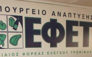 dieykriniseis-toy-efet-gia-tin-kataschesi-akatallilon-ostrakoeidon0